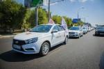 Автопробег LADA Волгоград 23