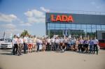 Автопробег LADA Волгоград 28