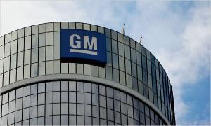 General Motors вернётся на рынок России через Казахстан