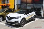 Renault Kaptur Волжский Арконт 2016 05