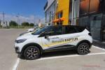 Renault Kaptur Волжский Арконт 2016 06