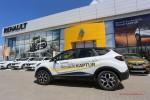 Renault Kaptur Волжский Арконт 2016 38
