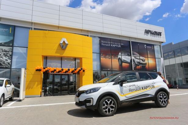 Renault Kaptur Волжский Арконт 2016 39