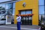 Renault Kaptur Волжский Арконт 2016 42