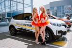 Волга Раст Renault Kaptur Фото 06