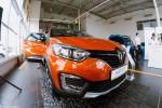 Волга Раст Renault Kaptur Фото 11