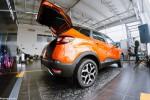 Волга Раст Renault Kaptur Фото 12