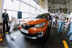 Волга Раст Renault Kaptur Фото 13