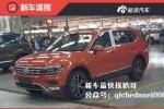 Volkswagen Tiguan 7 мест 2017 1