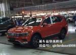 Volkswagen Tiguan 7 мест 2017 2