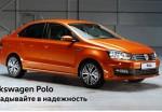 «Ценность выше, чем цена» — марка Volkswagen рассказывает о технологиях