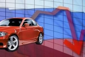 АЕБ В июле падение российского авторынка составило 16,6%
