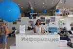 День открытых дверей Ford Арконт Волгоград Фото 29
