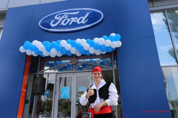 День открытых дверей Ford Арконт Волгоград Фото 35