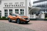 Озвучены цены и комплектации нового Nissan Murano 2