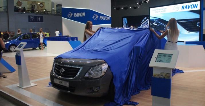 Ravon привёз на ММАС - 2016 перелицованный Chevrolet Cobalt