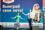 SKODA Octavia Волга-Раст Фото 01