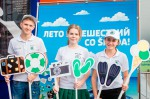 SKODA Octavia Волга-Раст Фото 22