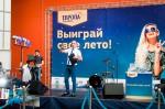 SKODA Octavia Волга-Раст Фото 25