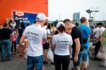 SKODA Octavia Волга-Раст Фото 35
