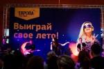 SKODA Octavia Волга-Раст Фото 86