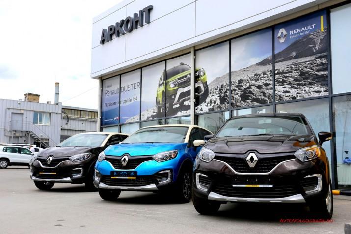 Тест драйв Renault Kaptur 2016 Волгоград 01