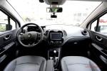 Тест драйв Renault Kaptur 2016 Волгоград 04