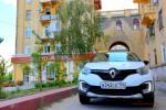 Тест драйв Renault Kaptur 2016 Волгоград 15