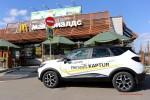 Тест драйв Renault Kaptur 2016 Волгоград 16