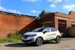 Тест драйв Renault Kaptur 2016 Волгоград 17