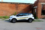 Тест драйв Renault Kaptur 2016 Волгоград 18