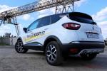 Тест драйв Renault Kaptur 2016 Волгоград 20