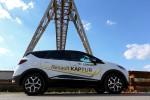 Тест драйв Renault Kaptur 2016 Волгоград 21
