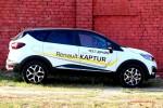 Тест-драйв Renault Kaptur - Кусочек Франции на Волгоградских дорогах.