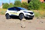 Тест драйв Renault Kaptur 2016 Волгоград 26