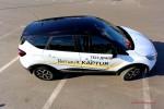 Тест драйв Renault Kaptur 2016 Волгоград 29