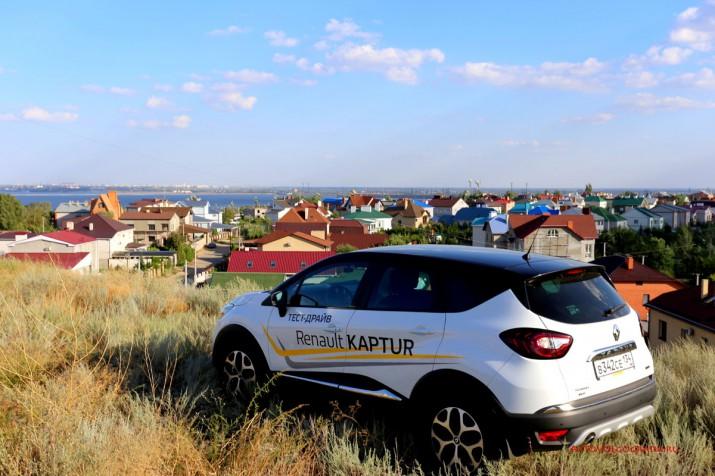 Тест драйв Renault Kaptur 2016 Волгоград 31