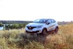 Тест драйв Renault Kaptur 2016 Волгоград 32
