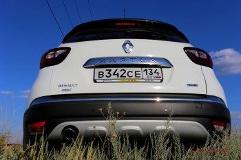 Тест драйв Renault Kaptur 2016 Волгоград 34