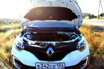 Тест драйв Renault Kaptur 2016 Волгоград 35