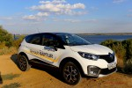 Тест драйв Renault Kaptur 2016 Волгоград 37