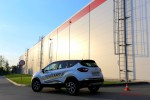 Тест драйв Renault Kaptur 2016 Волгоград 41