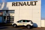 Тест драйв Renault Kaptur 2016 Волгоград 42