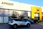 Тест драйв Renault Kaptur 2016 Волгоград 44