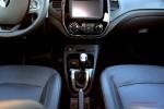 Тест драйв Renault Kaptur 2016 Волгоград 47