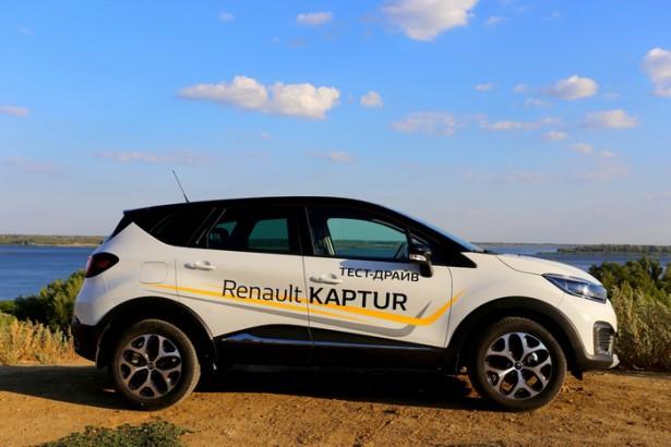 В России сто кроссоверов Renault Kaptur реализованы через интернет