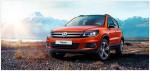 Позволить себе больше с «Volkswagen Гарант»