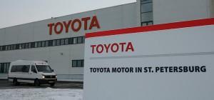 Завод Toyota в Санкт-Петербурге уходит в двухнедельный отпуск