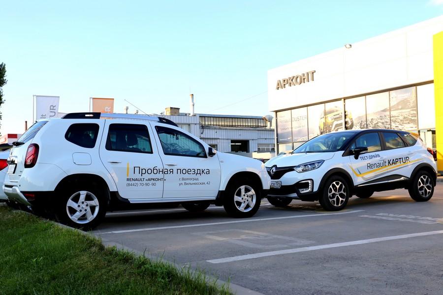 Renault временно заморозит производство Duster и Kaptur с двухлитровыми моторами