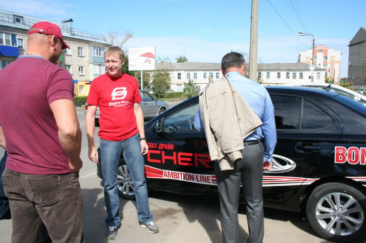 uryupinsk-chery-foto-6